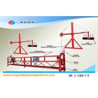 China High Safety Rope Suspended Platform Used For Tall Building Construction wholesale