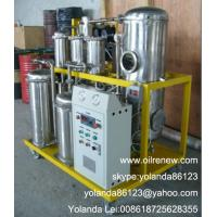 Buy cheap Stainless Steel Vacuum Phosphate Ester Fire-Resistant Oil Purification Equipment TYA-H-50 from wholesalers