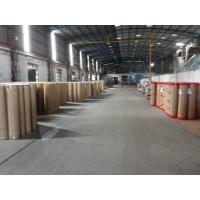 Heetong Furniture Materials Co.,Ltd