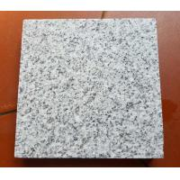 China New G603 Granite Tiles,China Cheap Grey Granite,G603 Granite Floor Tiles,Grey G603 Granite Stone Pavers,Granite Patio wholesale
