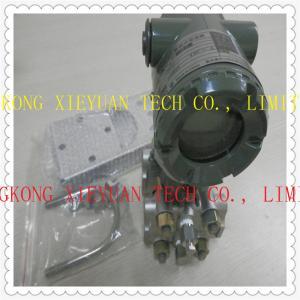 China YOKOGAWA YTA110/YTA310/YTA320 Temperature Indicating Transmitter wholesale