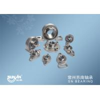China Small Mounted Ball Bearings Unit / Stainless Steel Pillow Block Bearing wholesale
