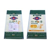 China Bopp Laminated 25 Kg Animal Feed pp woven sacks With Dimensional stability wholesale