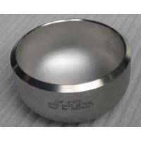 China 4'' STD Stainless Steel Tube End Caps Drain Metal End Caps For Tubes wholesale