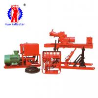 Buy cheap ZDY-1900S,Factory direct sale portable drilling Rig for coal mine exploring from wholesalers