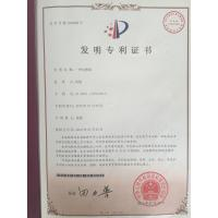 NingBo Fayuan Beauty Instrument Co., Ltd. Certifications