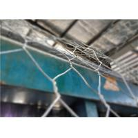 China Environment Friendly Gabion Wire Mesh , Steel Gabion Wall Cages Nova 054 wholesale