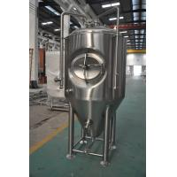 Wholesale 5 BBL / 50 BBL Stainless Steel Beer Fermenter For Laboratory / Brewing Institute from china suppliers
