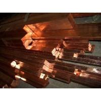 Buy cheap Extrusion or Drawn Copper Bars (HT-12) from wholesalers