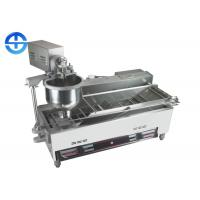 China Double Row Automatic Donut Making Machine Stainless Steel Material Gas Type wholesale