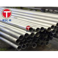 China Austenitic 25mm Welded Stainless Steel Tubing Astm A688 For Feedwater Heater wholesale
