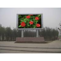 2R1G1B Large P20 Outdoor LED Display Board , Advertising LED Screen