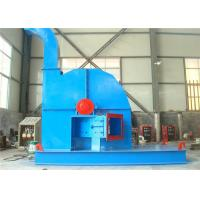 Buy cheap Heavy Duty Wood Chipper Shredder Wood Cutting Machine With Diesel Engine from wholesalers