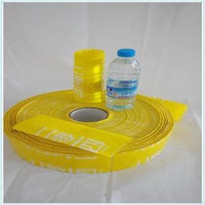China PVC Heat Activated Bottle Shrink Sleeve Label wholesale