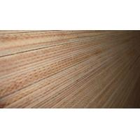 Buy cheap Hardwood Core Plywood from wholesalers