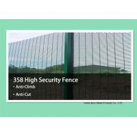"Quality PVC Coated High Security Steel Wire Fencing Wire Fence Panel 4mm wire 3""*1/2"" for sale"