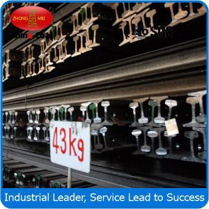 China Rail steel/railway tie plate/railway fasteners 18 on sale