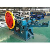 Buy cheap Automatic Insulation Nail Making Machine , 3mm Shipbuilding Weld Pin Machines from wholesalers