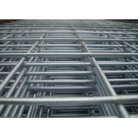 China Low Carbon Steel Welded Wire Mesh Panels Concrete Reinforcing Mesh wholesale