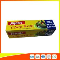 China Soft Heat Resistant PE Catering Cling Film , Cooking Biodegradable Cling Wrap wholesale