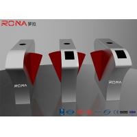 China RONA 2 Lanes Flap Barrier Gate Security Solutions Access Control 40 Persons / Min wholesale