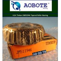 China Air-conditionin Timken Taper Roller Bearings With Chrome Steel P5 wholesale