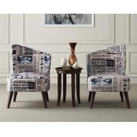 Aster Armless Upholstered Chair More Fabric Options With Soft Round Crown Seat