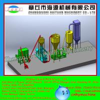 China Paper and textile (cation, anion and acetylated) Modified Tapioca Starch Machine wholesale