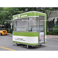 Wholesale Food trailer from china suppliers