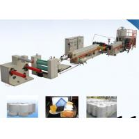 China PE is in charge of material ( diameter 20- 110 ) plastic extruders machine wholesale