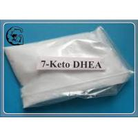 China 7-Keto-DHEA DHEA1449-61-2 Steroid Powder 7-Keto DHEA For Lose Weight wholesale