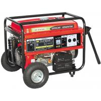 China 5kw portable electric power generator set wholesale
