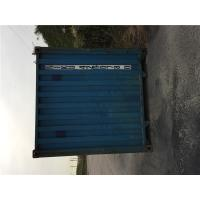 China International Second Hand Metal Containers Freight Shipping Containers wholesale