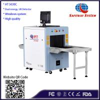 China Windows 7 System Airport Security X Ray Machine For Parcels140kv Generator AT5030c wholesale