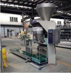 China Powder materials, flour, MSG, sugar, starch, PVC powder, chemical powder, etc. Packaging machine model:LLD-F50/DW wholesale