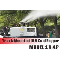 fogger machine for sale