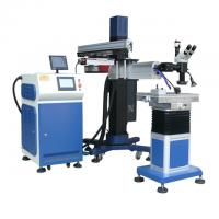 China Stainless Steel Mould Laser Welding Machine Microscope Copper Wires Repairer wholesale