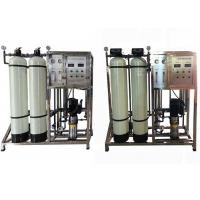 China Automatic RO Water Treatment System 500L/H With Water Filters Cartridge Stainless Steel 304 316 Fiber Glass FRP Plant wholesale