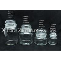 China a series of the glass jar with lid, glass candle jar wholesale wholesale
