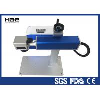 China Higher Accuracy Metal Laser Engraving Machine With 3D Curved Surface Dynamic Focusing wholesale