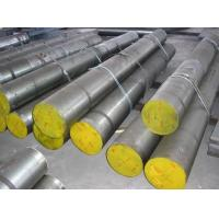 Buy cheap HIGH QUALITY DIN 1.2311,1.2738,P20 ,3CR2MO PLASTIC MOULD STEEL PLATE from wholesalers
