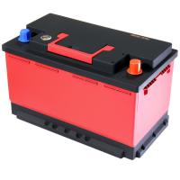 Buy cheap LiFePO4 Charged Lithium Iron Phosphate Battery for Solar Car Audio RV Marine Off Grid Multi Function from wholesalers