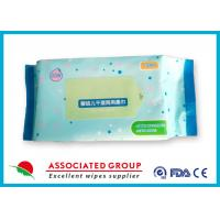 China Spunlace Nonwoven Fabric Baby Dry and Wet Dual-purpose Soft Wipes for Cleaning Skin wholesale