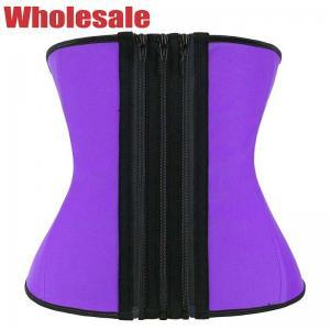 China Three Layers 9 Boned 6XL Women'S Latex Waist Trainer With Zipper wholesale