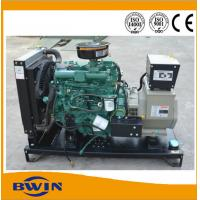China 3 Phase  residential diesel generator Genset Opent type 30kw wholesale