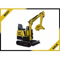 China 900kg Construction Equipment Excavator Flexible And Convenient  Manipulation Koop Engine wholesale