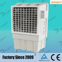 China DINGBEN new product good quality big wind rate portable air cooler on sale