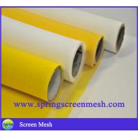 China Pharmacy Glass Printing Material wholesale