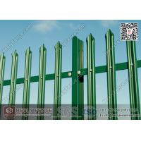 """China """"W"""" section pale Steel Palisade Fencing with Powder Coated China Supplier wholesale"""