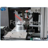 China Automatic Rotary Plastic PET Bottle Mouth Cutting Machine 1500-2000pc/Hour wholesale